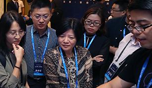腾讯云+未来上海峰会