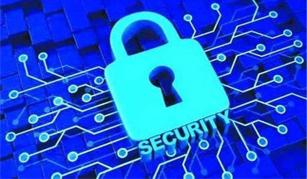 互联网安全