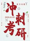 2021年武汉大学法学院836国际私法考研核心题库之论述题精编